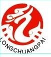 北京龙创众意涂装设备有限公司